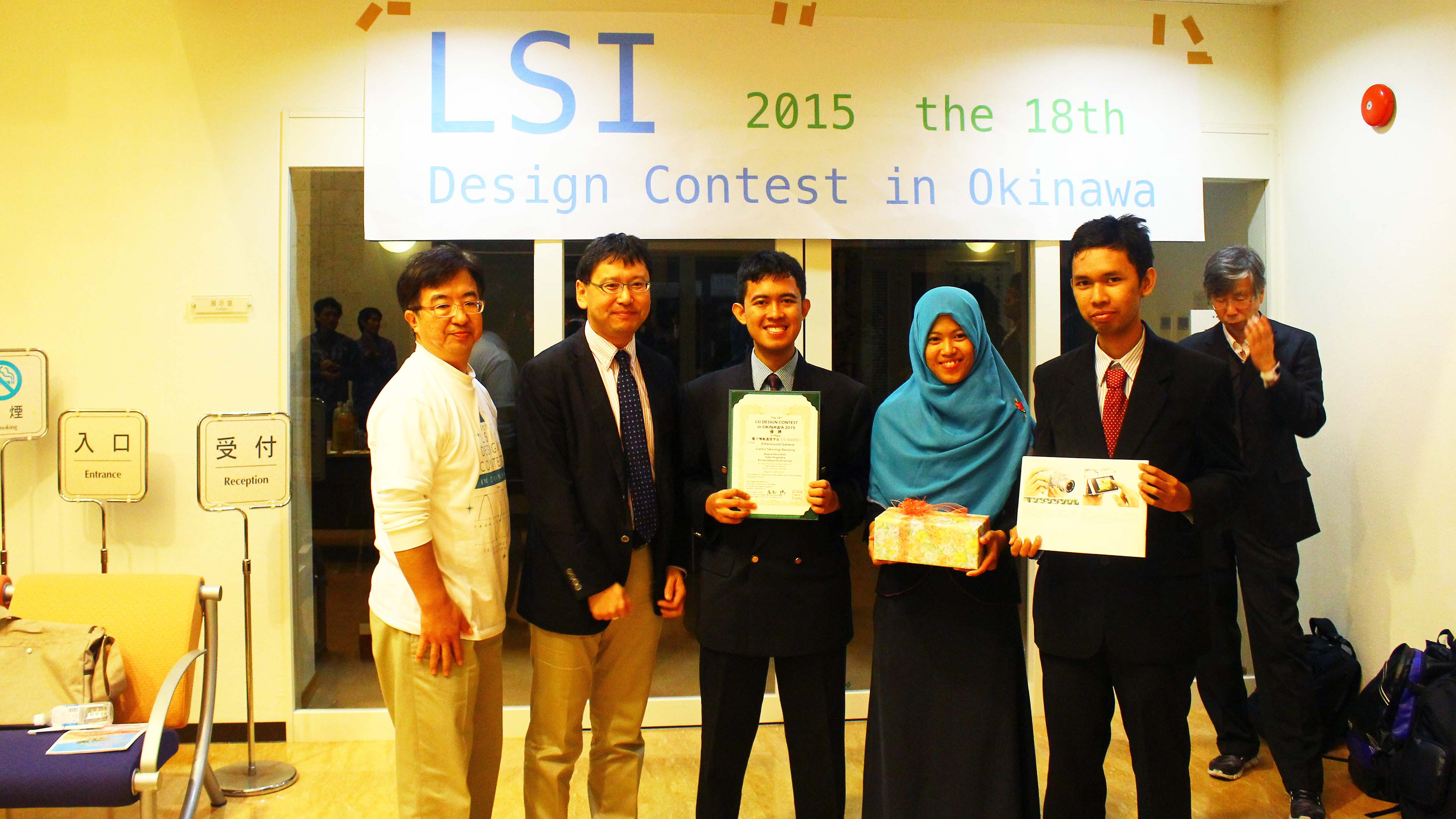 SiS Award was given to the 1st Winner of the contest